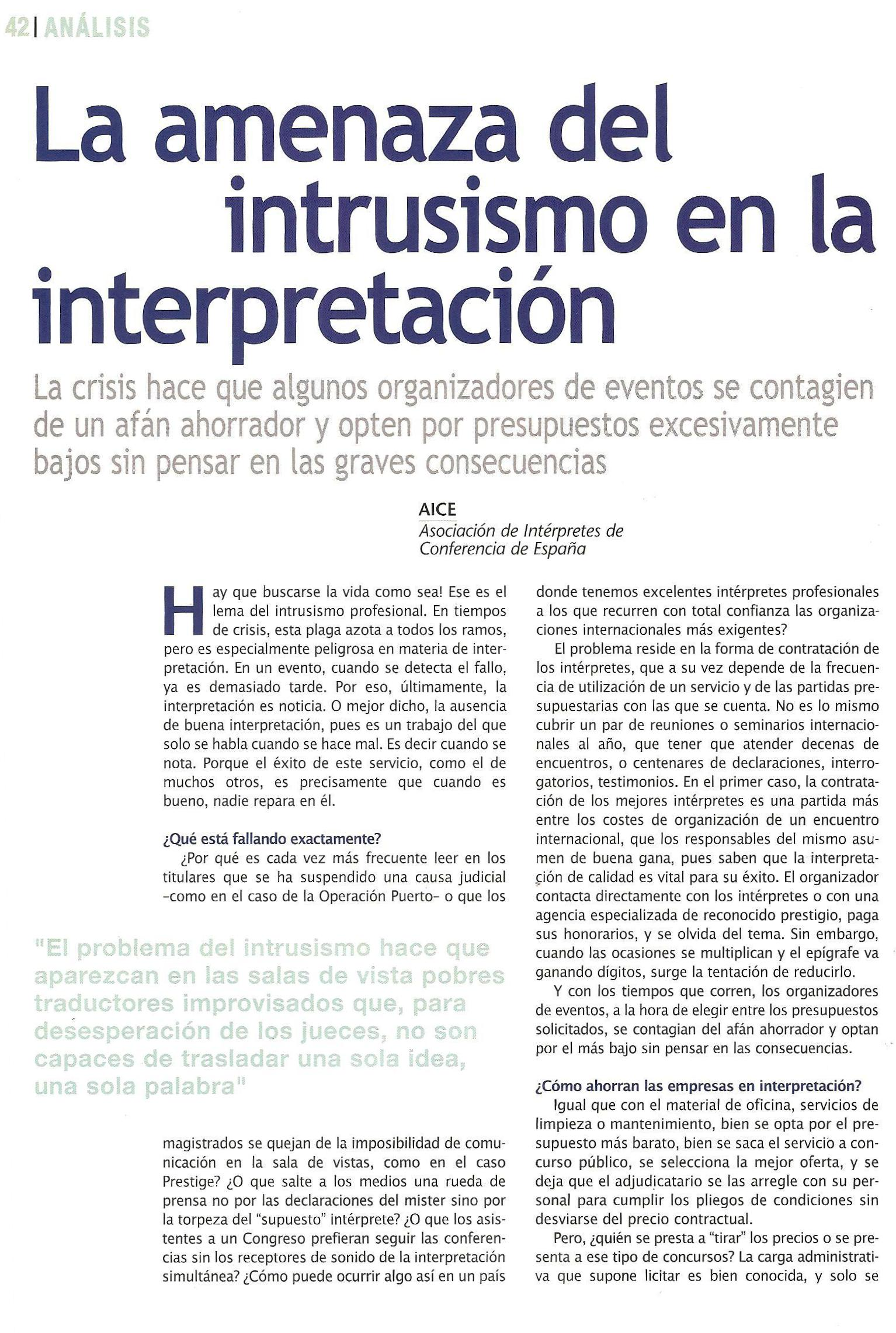 La amenaza del intrusismo en la interpretación